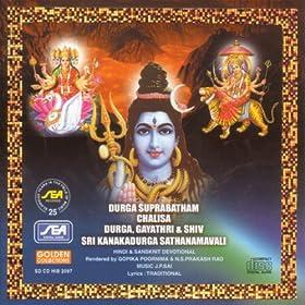 durga chalisa gopika poornima n s prakash rao from the album durga