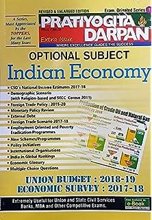 Pratiyogita Darpan Year Book .pdf
