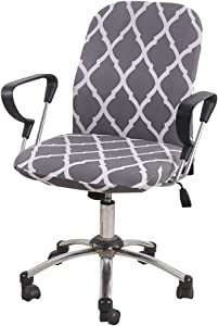 YUER Office Chair Cover Armchair Slipcover Polyester Removable Stretch Computer Chair Protector Cover Grey