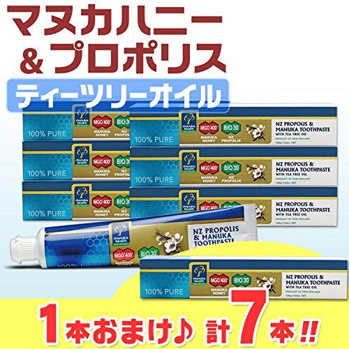 プロポリス&マヌカハニー MGO400+ ティーツリーオイル 歯磨き粉 [100g]◆6本+1本増量 計7本セット◆青 B06Y559VY7