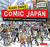 Roger Dahl's Comic Japan: Best of Zero Gravity