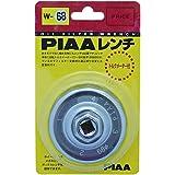 PIAA フィルターレンチ W68