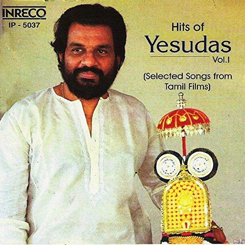 Hits of K. J. Yesudas Tamil Film Songs, Vol. 1 (Tamil Film Songs)