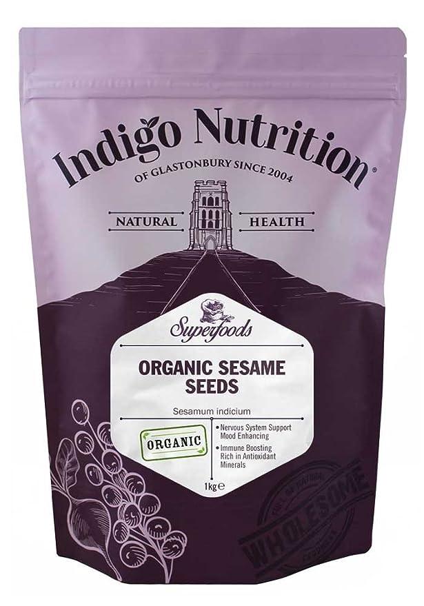 Indigo Herbs Semillas de Sésamo Orgánico 500g: Amazon.es ...