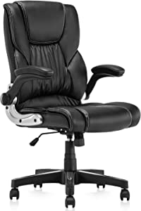 B2C2B Leather Executive Office Chair - High Back Computer Desk Chair with Adjustable Angle Recline and Seat Height Thick Padding for Comfort and Ergonomic Design for Lumbar Support Black