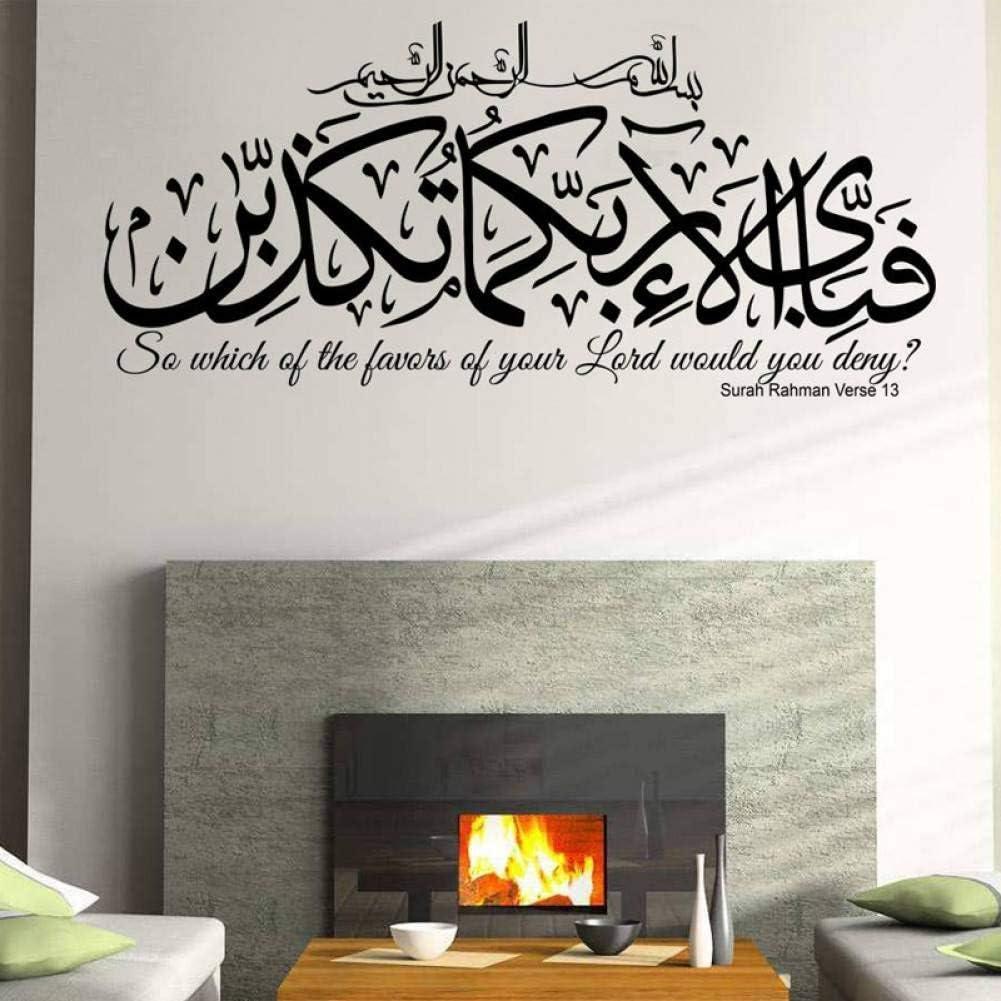Glass Decal for Walls Beautiful Islamic Vinyl Wall Art Sticker Mirrors etc