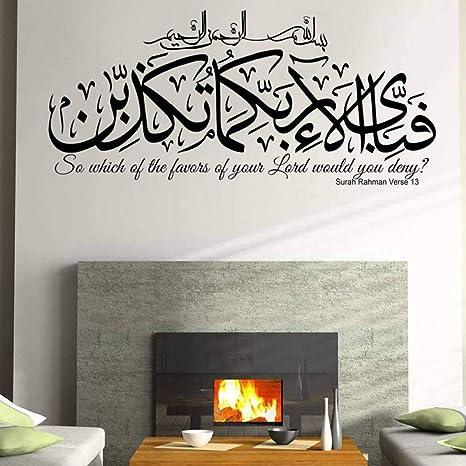 Islamic Culture Wall Sticker Living Room Home Kitchen Art Decal Waterproof Decor