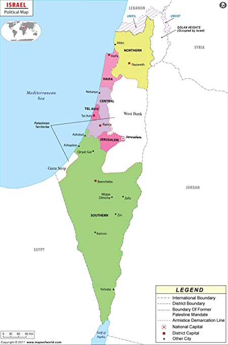 Amazon.com : Israel Political Map - Laminated (36\