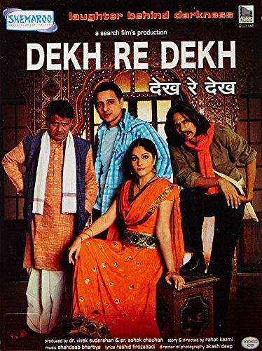 Dekh Re Dekh Video CD