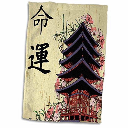 3D Rose Beautiful Japanese Pagoda with Pink Sakura and Bamboo Destiny Luck Kanji Symbols Asian Design Hand/Sports Towel, 15 x (Bamboo Pagoda)