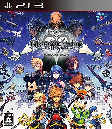 Kingdom Hearts HD 2.5 ReMIX (Japanese (Andreas Stage)