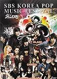 SBS Korea Pop Music Festival 2011 (3DVD Set, All Region Version)