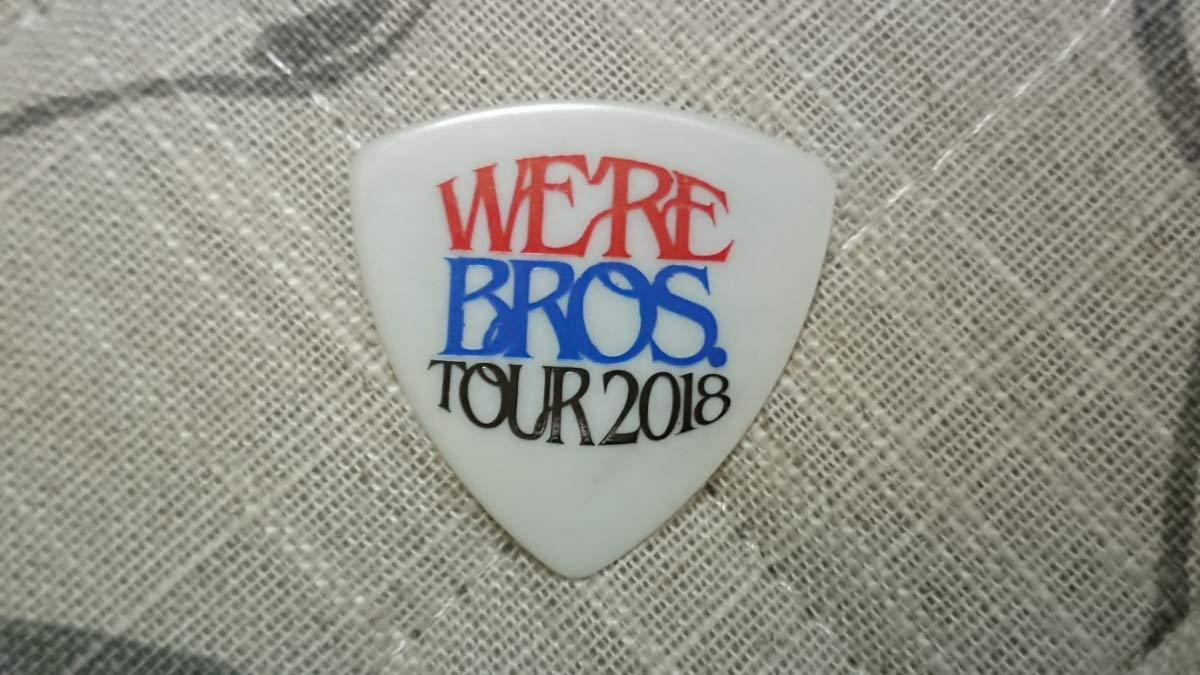 【国際ブランド】 福山雅治 WE'RE WE'RE BROS.TOUR BROS.TOUR 2018ライブツアー 福山雅治 ピック 白 B07MB8C1YK, 伊具郡:103bc432 --- pizzaovens4u.com