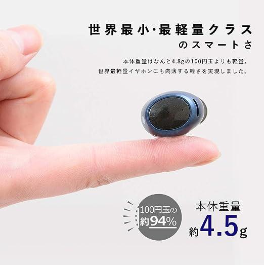 AAC対応高音質で激安の完全ワイヤレスイヤホン「MESS Audio T1」のレビュー!!