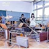 14才のおしえて(おしえて盤)(DVD付)