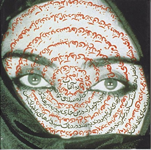 Shirin Neshat (English and Norwegian Edition)