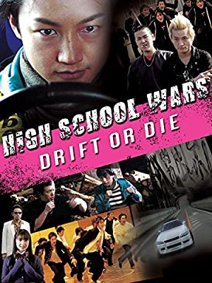 High School Wars: Drift or Die!(English Subtitled)
