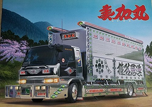 青島文化教材社 1/32 4tデコトラ No.34 美加丸 みかまる ウイング B0057CWN1U