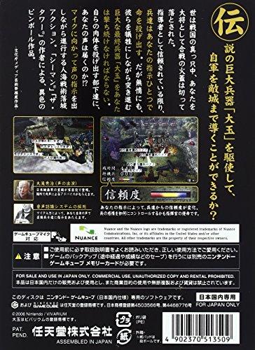 Odama [Japan Import]