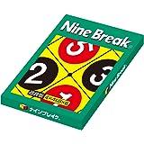 ナインブレイク 改良版 【算数 ボードゲーム 知育玩具】 Nine Break Board Game