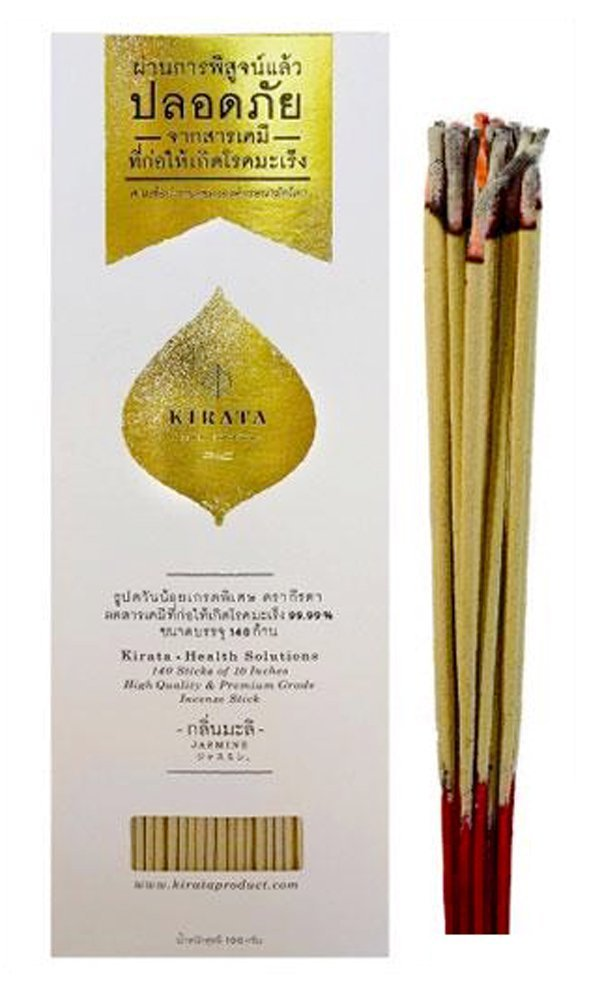 (Pack of 4) Low Smoke Thai Herbals Incense Stick, Irritation Free and Reduced Carcinogens Original From Thailand by Tamegems