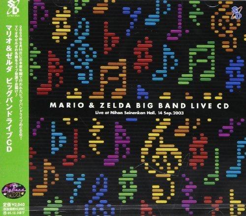 Mario & Zelda Big Band Live by The Big Band of Rogues, Yoshihiro Arita and Band, Ashura Benimaru Ito, Seiko [Music CD]