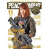 PEACE COMBAT 2017年11月号