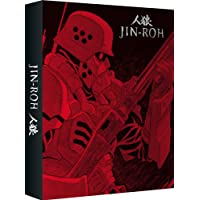 Jin-Roh Collector's Combi [Dual Format]