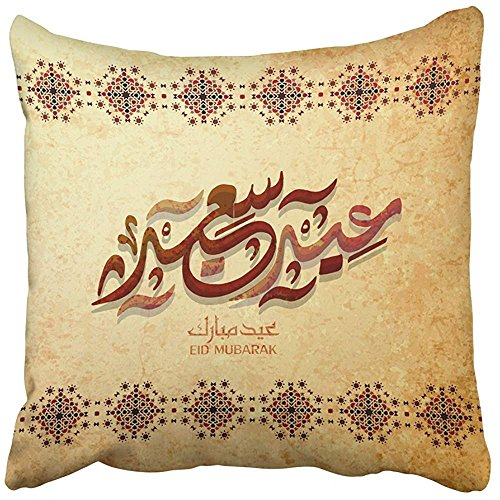 Throw Pillow Cover Square 18x18 Inches Arab Eid Mubarak Design with Arabic Galligraphy Translation Mubark Wishes Adha Aid Allah Arabian Polyester Decor Hidden Zipper Print On Pillowcases by Starosa