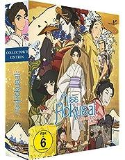 Miss Hokusai (+ DVD) (+ Bonus-DVD) - in Holzbox + Booklet + Postkarten-Set