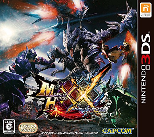 Where to find monster hunter xx 3ds?