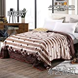 Znzbzt small blanket afternoon nap office single cute mini cover and small blankets winter student adult thick warm ,120x200cm [thick package of health, Coffee Cat