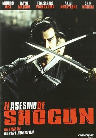 Amazon.com: El Asesino De Shogun (Shogun Assassin): Cine y TV