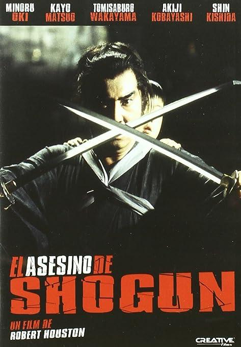 El Asesino De Shogun [DVD]: Amazon.es: Tomisaburo Wakayama ...