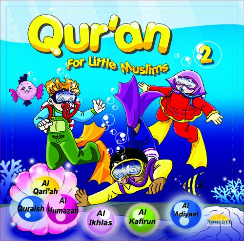 Qur'an for Little Muslims 2 (Audio CD)(Arabic and English) by Qur'an for Little Muslims 2