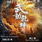 武动乾坤 5 - 武動乾坤 5 [Martial Universe 5] | 天蚕土豆 - 天蠶土豆 - Tiancantudou