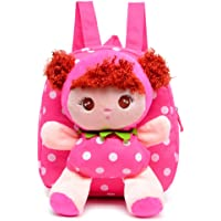 RETAILLAND Cute Pink Baby School Backpack with Real Size Doll