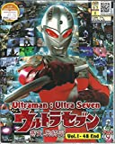 ULTRAMAN : ULTRA SEVEN - COMPLETE TV SERIES DVD BOX SET (1-48 EPISODES)
