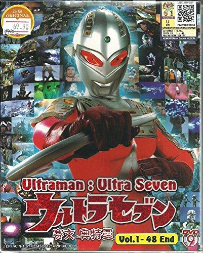 ULTRAMAN : ULTRA SEVEN - COMPLETE TV SERIES DVD BOX SET (1-48 EPISODES)