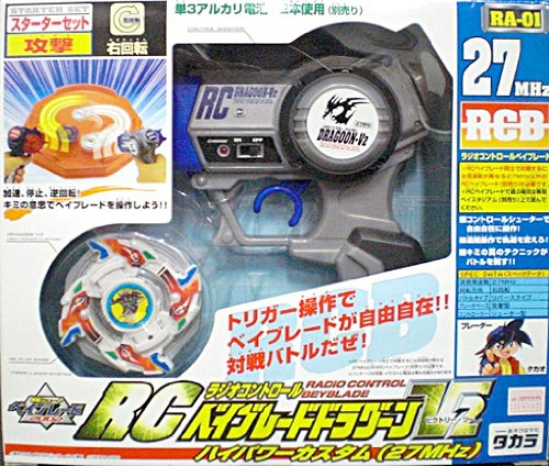 Takara Japanese Radio Control Beyblade Ra-01
