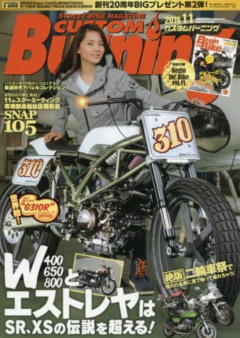 お風呂を持っている啓示農夫DUCATI Magazine (ドゥカティ マガジン) 2011年 08月号 [雑誌]