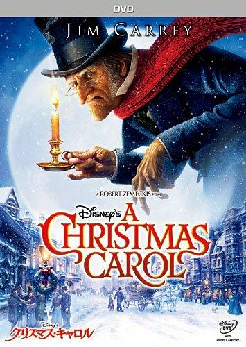 ミッキーのクリスマスキャロル - Mickey's Christmas Carol