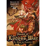 RECORD OF LODOSS WAR - Serie TV Volume 01
