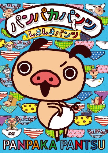 Animation - Pakapaka Pants Shimashima Pants [Japan DVD] PCBE-12485
