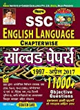 Kiran's SSC English Language Chapterwise Solved Papers 11000+ Objective Questions (Hindi) - 1926