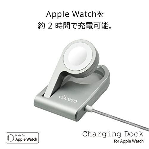 400円オフ、持ち運びに便利なApple Watch充電器「cheero Charging Dock for Apple Watch」が発売