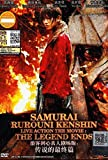 Samurai Rurouni Kenshin: Live Action the Movie - The Legend Ends by Ryunosuke Kamiki