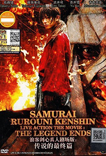 rurouni kenshin the legend ends full movie eng sub download