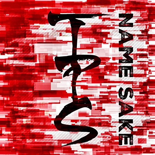 Name Sake