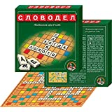 Russian edition scrabble board game by s&r ~ complete ~ foreign.